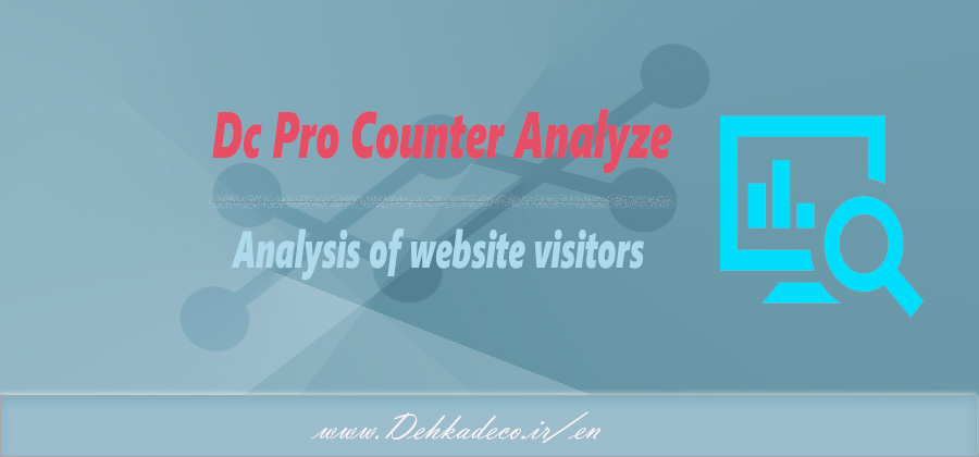 Dc Pro visitor Counter Analyze for joomla